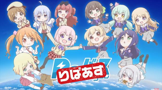 Rebirth TV anime