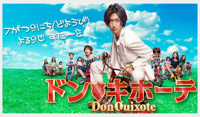 Crunchyroll - Forum - Upcoming Japanese Drama Summer 2011