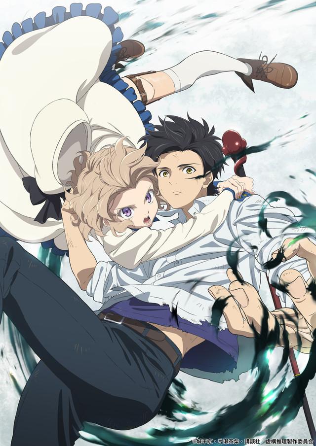 Kotoko Iwanaga and Kuro Sakuragawa wield supernatural powers in In/Spectre.