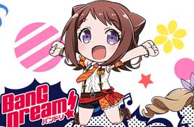 BanG Dream! Garupa☆Pico