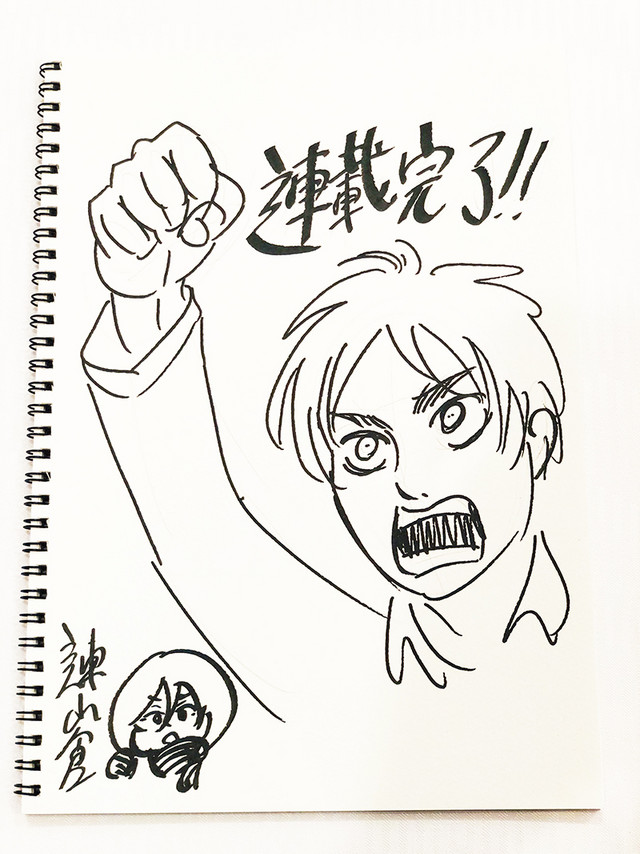 A doodle by Attack on Titan manga author Hajime Isayama, featuring Eren Jaeger and a chibi Mikasa Ackermann, in which Isayama states his aspiration to conclude the series in 2020.