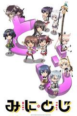 Katana Maidens ~ Mini Toji