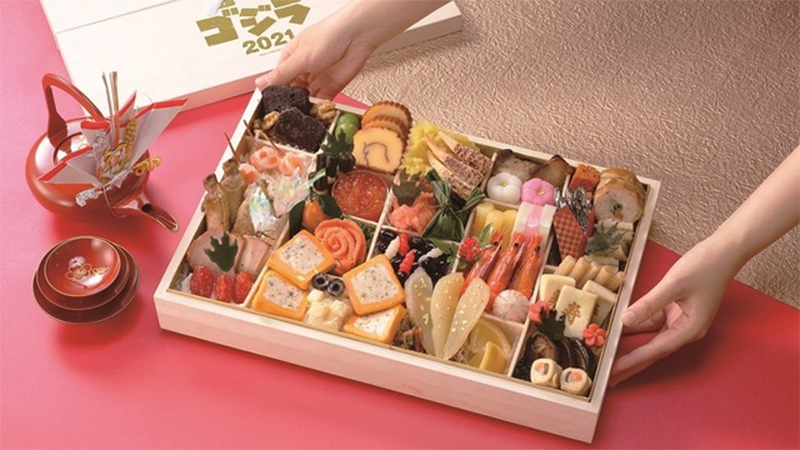 A new Godzilla osechi features lucky snacks for the new year