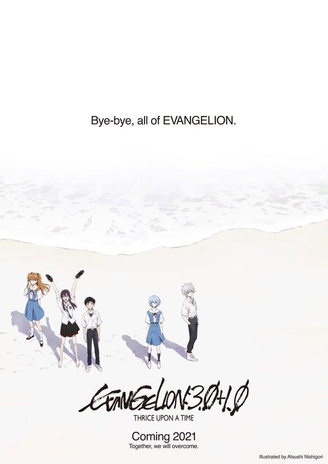 Evangelion 3.0 + 1.0: tres veces una vez