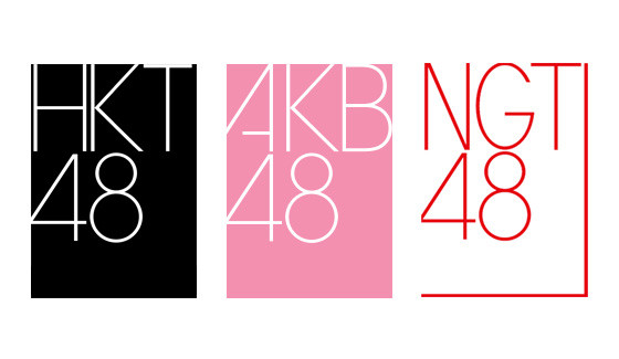 AKS logos