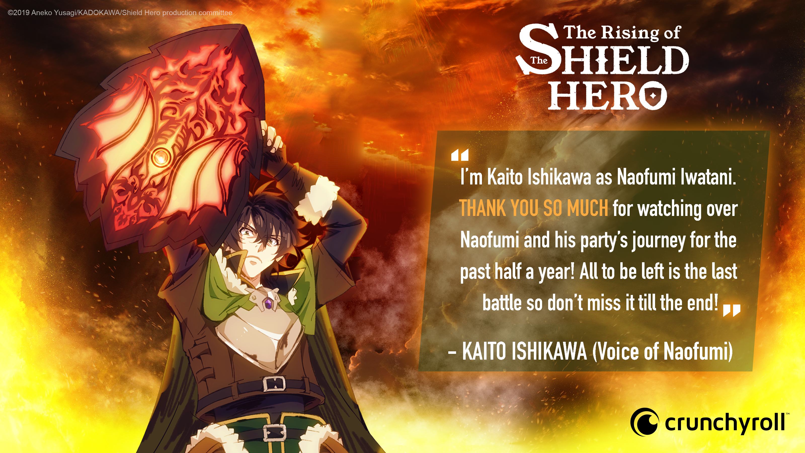Crunchyroll Shield Hero Cast Thanks Fans For Watching Over