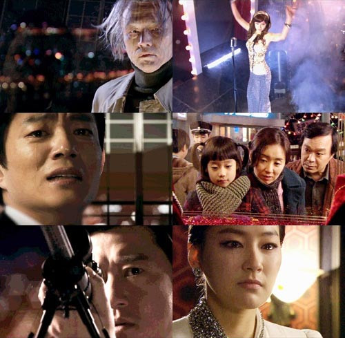 Giant korean drama free download