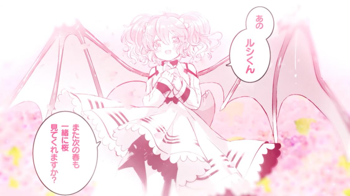Ravi, el llamado Dragón del pecado mortal, es en realidad una chica alada bastante modesta cuando sus poderes están contenidos en una escena del Taizairyu nante Daikirai.  video promocional manga.