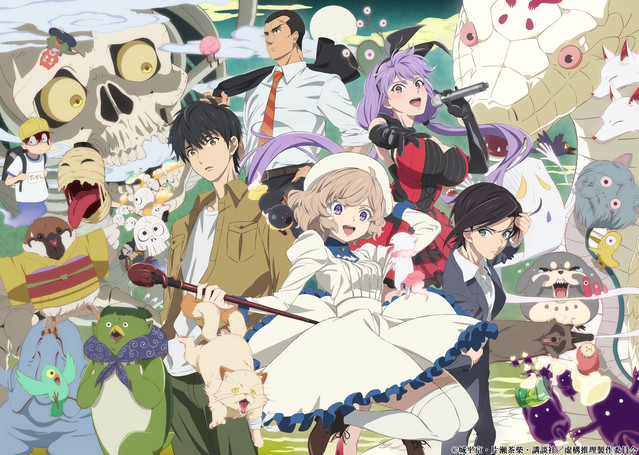Inspectre key visual