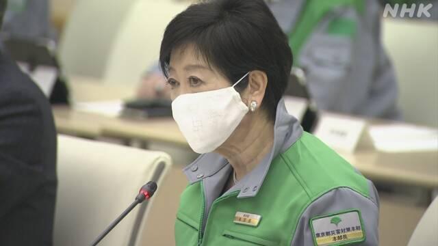 La gobernadora de Tokio, Yuriko Koike, el 7 de enero