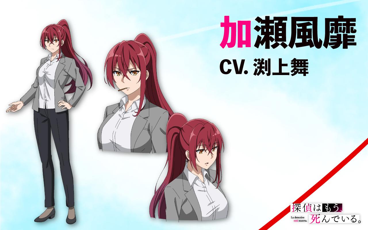 Mai Fuchigami as Fubi Kase