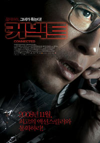 Connected - Movie