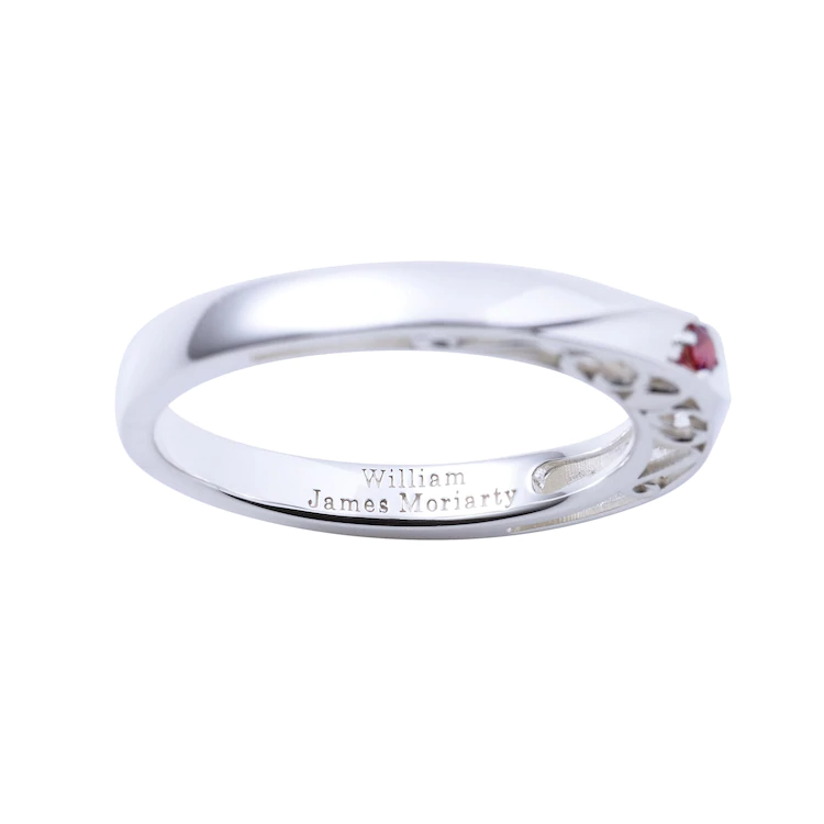 Moriarty ring - inside engraving