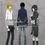 "Aniplex of America Presents ""Durarara!!x2 - 3rd Arc"" English Dub Greeting"