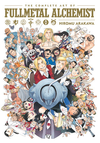 The cast of FMA