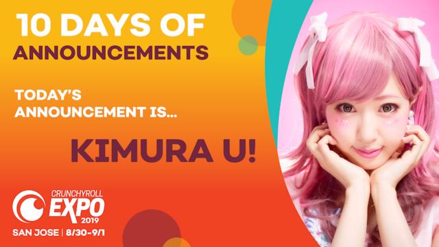 Kimura U