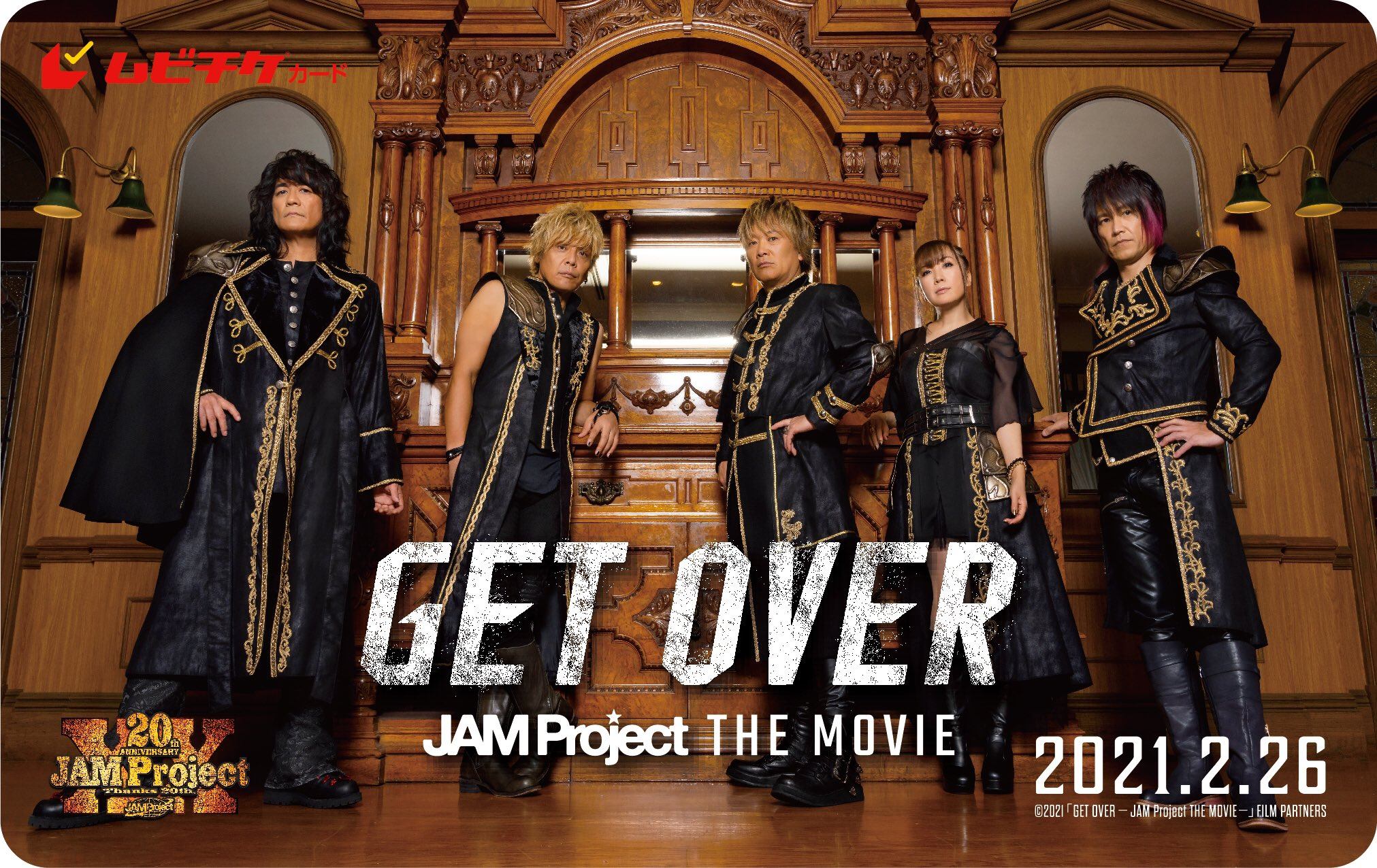 JAM Project Film Visual