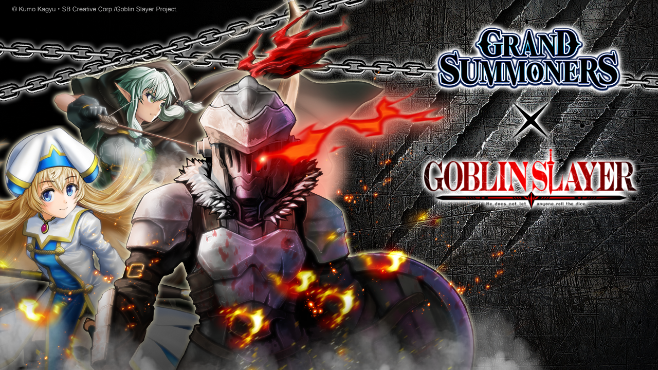 GOBLIN SLAYER x GRAND SUMMONERS