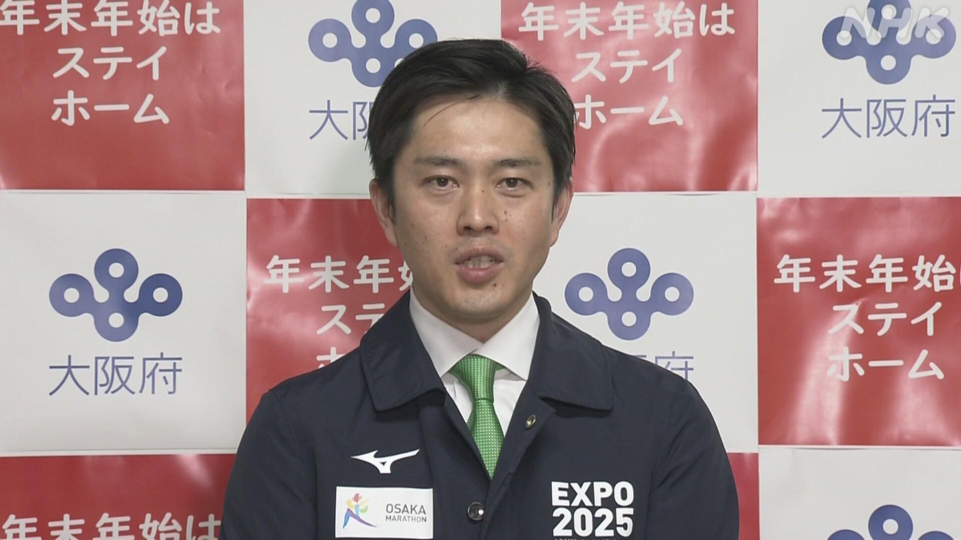 El gobernador de Osaka, Hirofumi Yoshimura, el 7 de enero