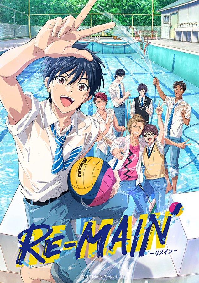 Una nueva imagen clave para el próximo anime de RE-MAIN TV, con el elenco principal, un equipo de waterpolo, jugando y mojándose mientras limpian la piscina de la escuela con sus uniformes escolares.