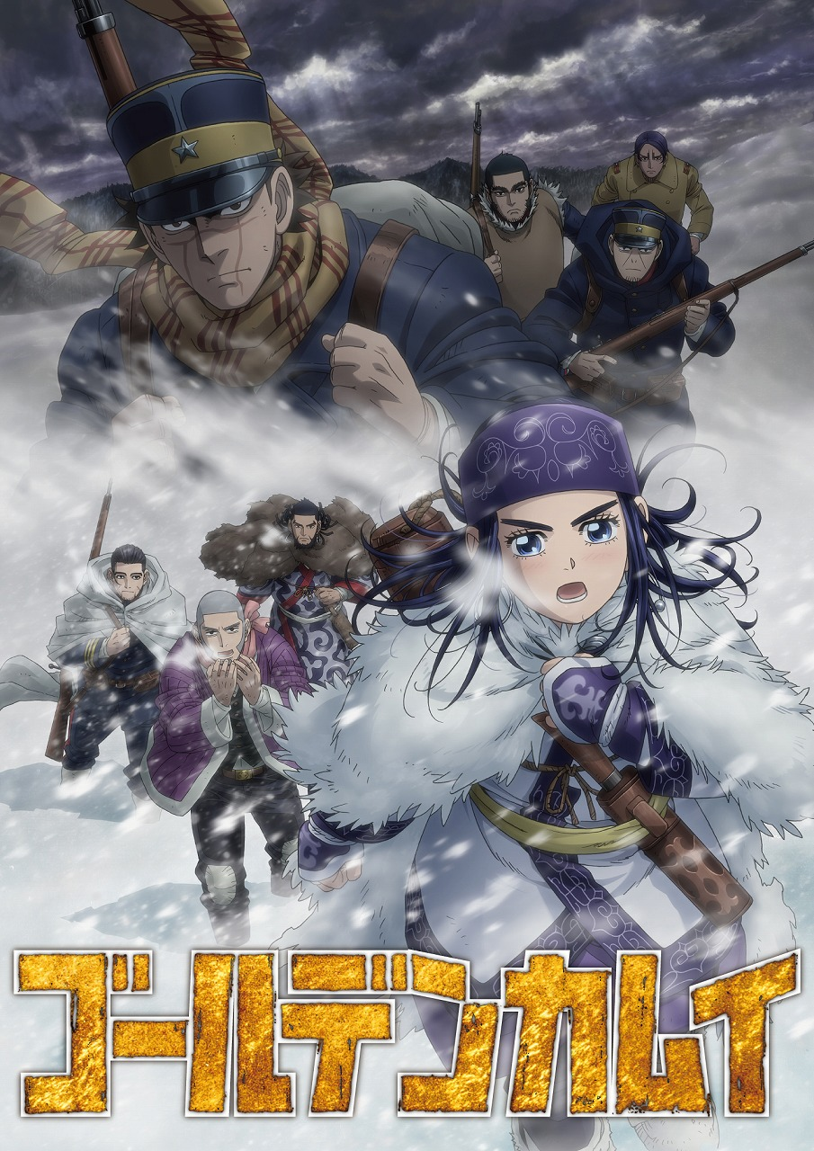 A key visual for the third season of the Golden Kamuy TV anime, featuring the main characters trekking through a snowy wilderness.