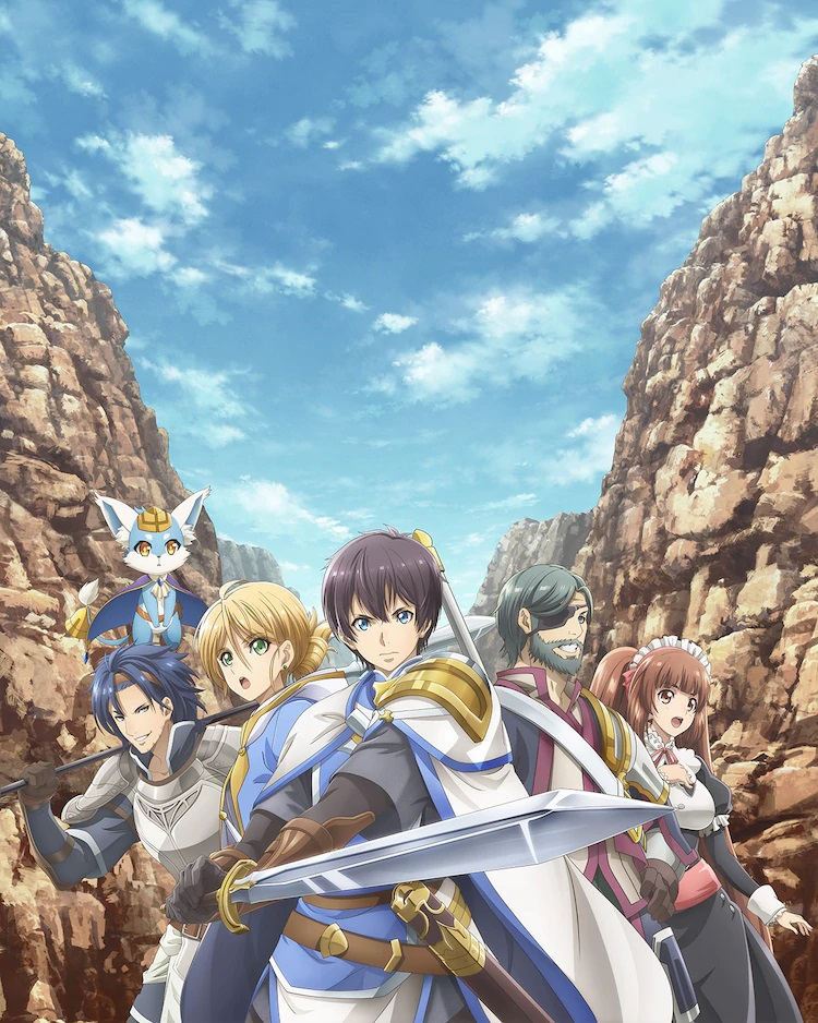 A new key visual for the upcoming Hortensia SAGA TV anime, featuring the main cast of fantasy adventurers preparing for battle within a rocky ravine.
