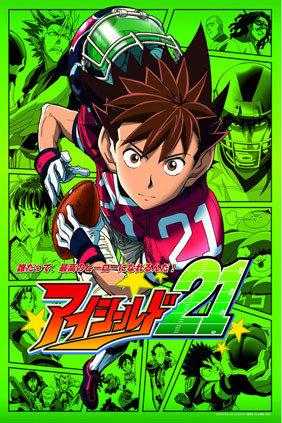 eyeshield 21 vf mp4