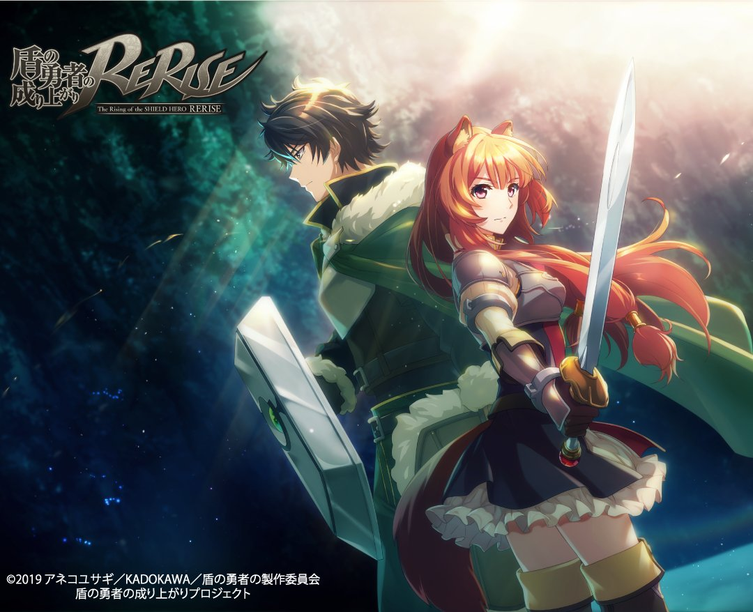 The Rising of the Shield Hero ~RERISE~