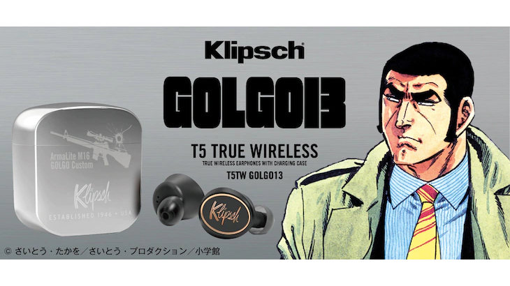 Klipsch x Golgo 13 Collaboration Earbuds
