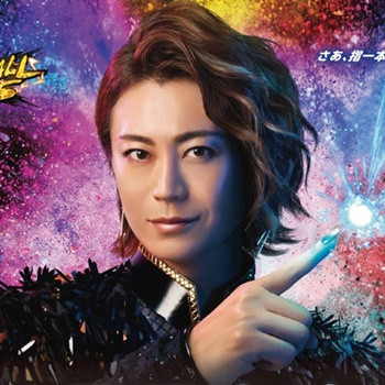 Enka Singer Kiyoshi Hikawa Fights Fiercely against Frieza in Dragon Ball Legends New CM