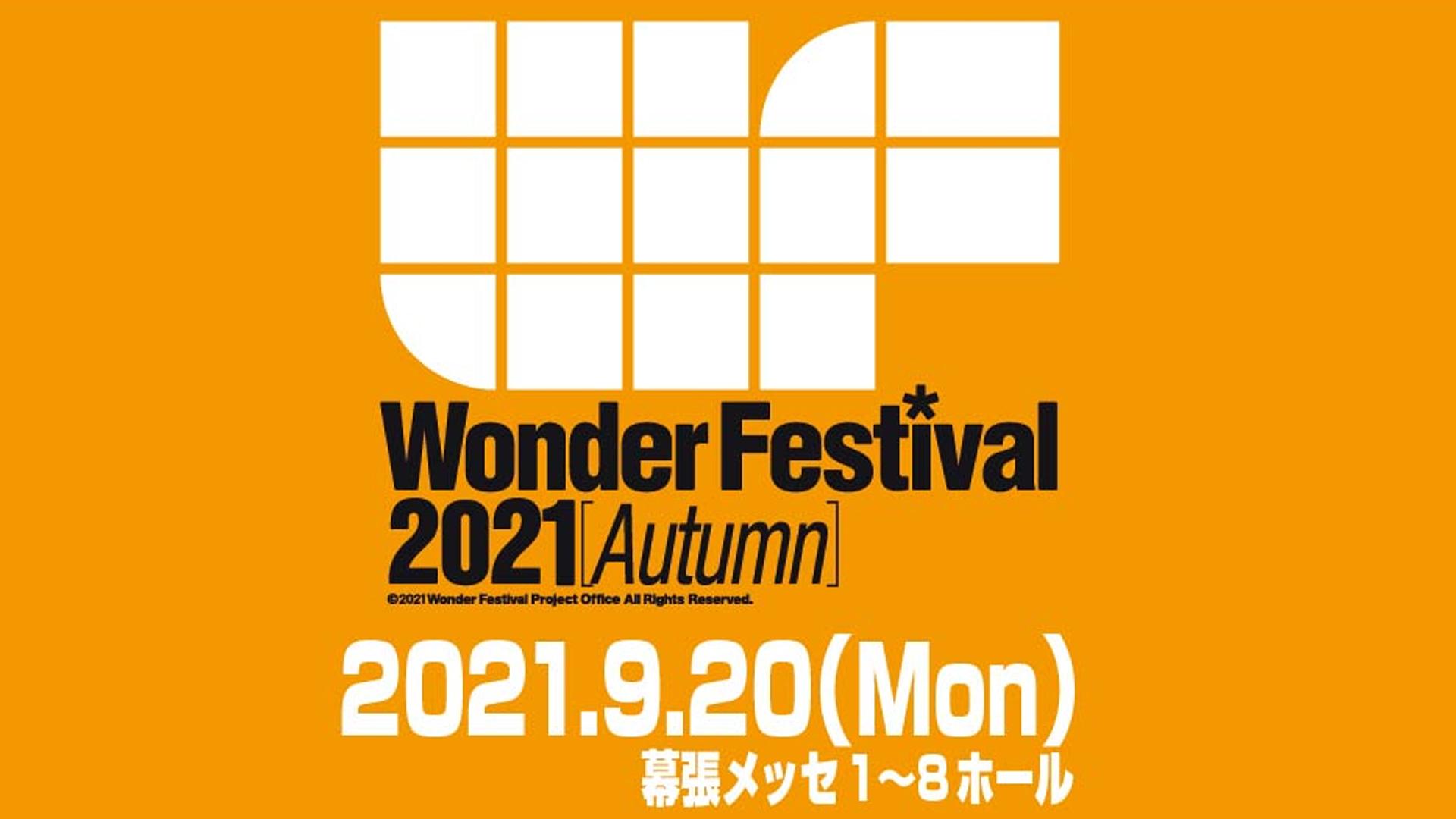 Logotipo de Wonder Festival 2021 Autumn