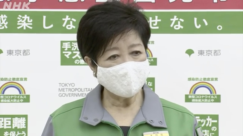 Gobernadora de Tokio, Yuriko Koike, el 13 de enero (a través de NHK)