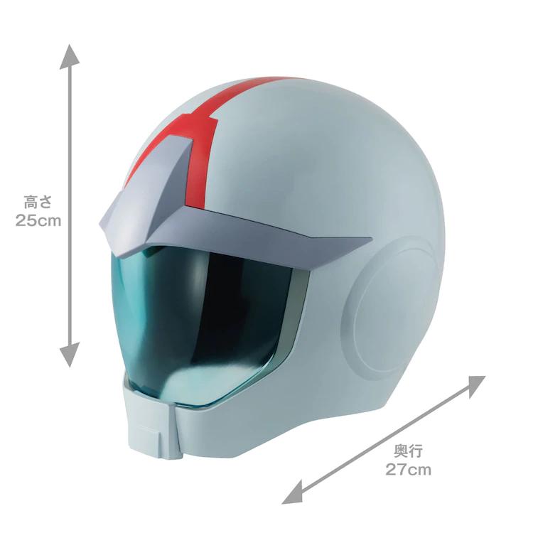 Helmet is 25 cm high and 27 cm deep