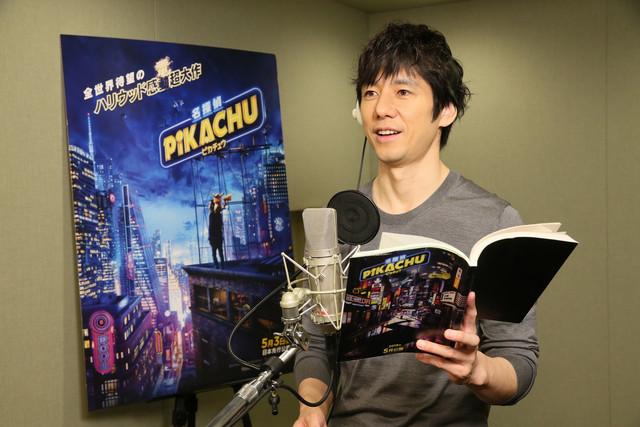 Actor Hidetoshi Nishijima provides the Japanese voice for Detective Pikachu.