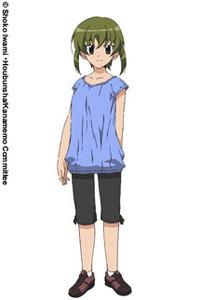 Hinata Azuma