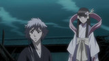 Bleach Episodio 243