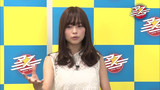 Anisong Station Episode 73