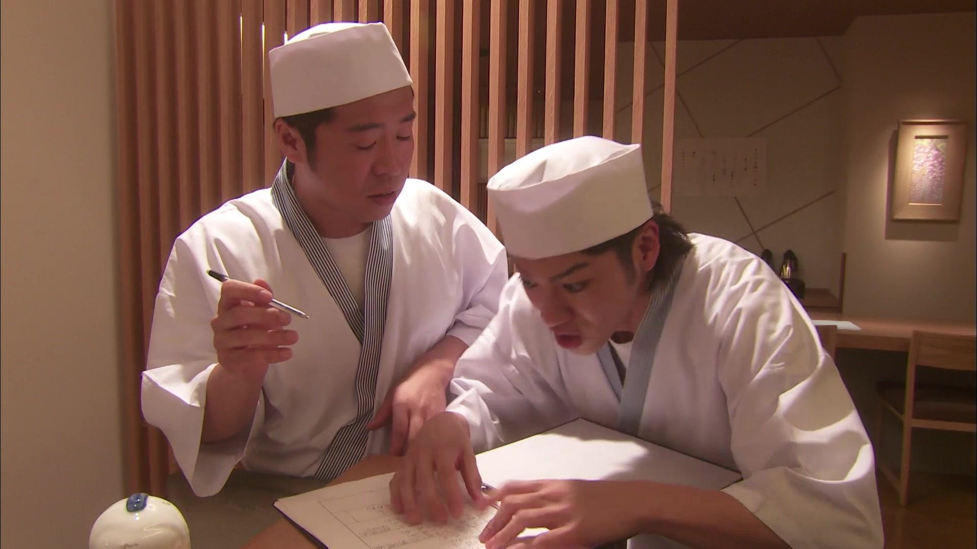 Mischievous Kiss - Love in Tokyo Episode 11, My Sweetheart is Santa
