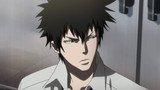 PSYCHO-PASS: Extended Edition Season 1 Episode 10