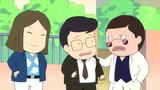 Shonen Ashibe GO! GO! Goma-chan Episodio 20