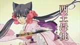 Otome Yokai Zakuro - Official Preview