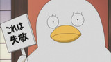Gintama Season 1 (Eps 1-49) Episode 25