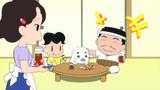 Shonen Ashibe GO! GO! Goma-chan Episodio 17