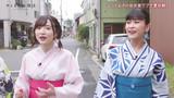 Mini esperienza estiva indossando gli yukata!