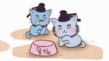 Meow Meow Japanese History Episode 46