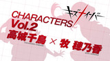 Promotional Videos - KIZNAIVER Characters Vol 2