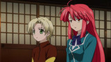 Kaze no Stigma Episode 1