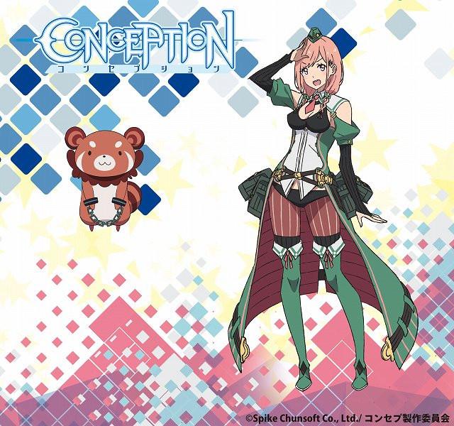 Crunchyroll Tiny Bear Fairy Joins The Cast Of Conception Tv Anime