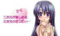 otaku dating service