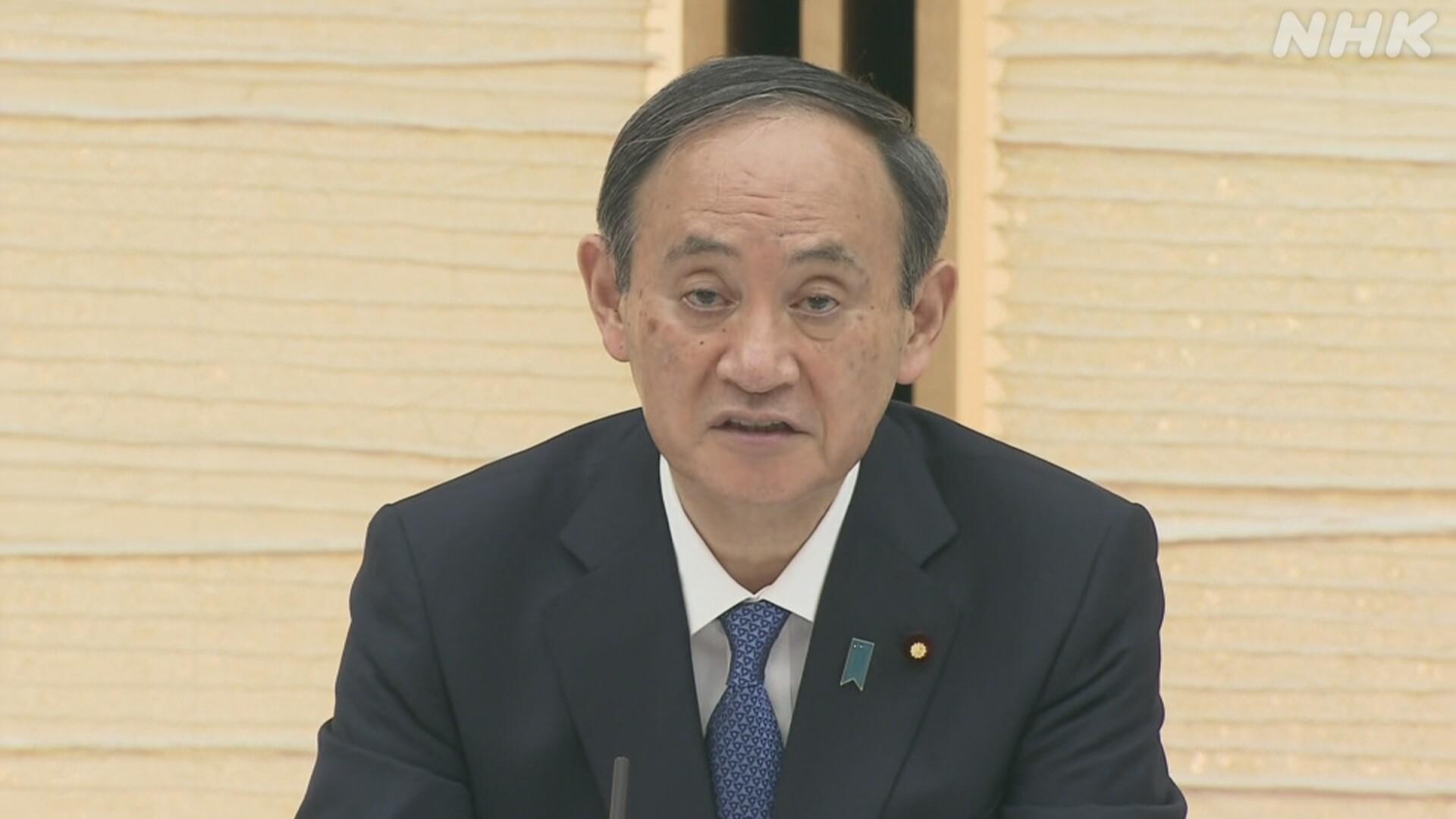 El primer ministro japonés Yoshihide Suga el 7 de enero